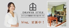 Drawer Style blog